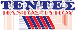 Chania Tentes Logo